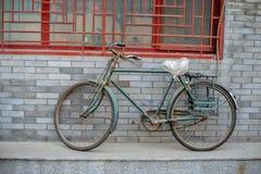 PEKING, CHINA - 12. MÄRZ 2016: An der Backsteinmauer des buildi Lizenzfreie Stockfotografie