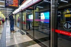 PEKING, CHINA - 12. MÄRZ 2016: Peking-Metrostation Accordin Lizenzfreie Stockfotos