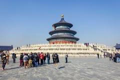 PEKING, CHINA - 14. MÄRZ 2016: Touristen, die den Tempel von besuchen Lizenzfreies Stockbild
