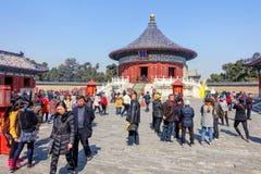 PEKING, CHINA - 14. MÄRZ 2016: Touristen, die den Tempel von besuchen Lizenzfreies Stockfoto