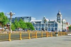 PEKING, CHINA - 19. MAI 2015: Leute, Bürger von Peking, wal Lizenzfreies Stockbild