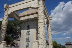 Peking, China, Marco Polo Bridge Stockbilder