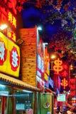 PEKING, CHINA - MEI 18, 2015: De oude ingezetene bouw, historisch, Royalty-vrije Stock Afbeelding