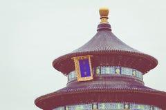 PEKING, CHINA - 17 MEI 2018: Tempel van Hemeloriëntatiepunt van Beiji Royalty-vrije Stock Afbeelding