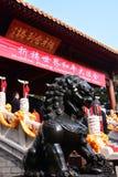 Peking Dafa betet für Weltfrieden Stockfoto