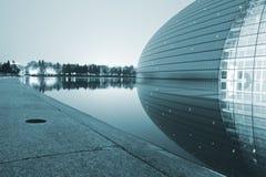 Peking, das nationale großartige Theater nachts Lizenzfreie Stockbilder