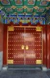 peking för beijing porslinslott sommar Arkivbild