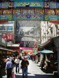 Peking  gataplats Royaltyfria Foton