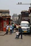 Peking-hutong Straße Lizenzfreies Stockbild