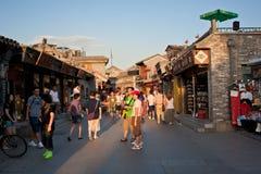 Peking Hutong - YanDaiXieJie Stockfotos