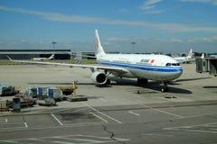 Peking-internationaler ernstlichflughafen Stockbilder