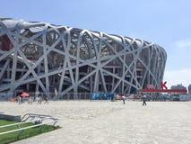 PEKING - 7. JULI: Das Peking-Nationalstadion Stockfoto