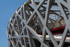 PEKING - 14. JUNI: Das Peking-Nationalstadion Lizenzfreie Stockbilder