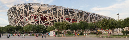 PEKING - 14. JUNI: Das Peking-Nationalstadion Stockbilder