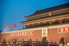 PEKING KINA - DEC 06, 2011: Tiananmen fyrkant, Peking, Kina - port av himla- fred Arkivfoton