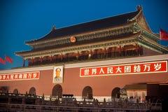 PEKING KINA - DEC 06, 2011: Tiananmen fyrkant, Peking, Kina - port av himla- fred Arkivfoto