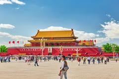 PEKING KINA - MAJ 19, 2015: Folk medborgare av Peking som är wal Royaltyfria Bilder