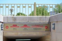 PEKING KINA - Maj 16, 2016 Undeground väg till porten för Tiananmen fyrkant av himla- fred, en fyrkant för stor stad i mittnollan Royaltyfri Fotografi