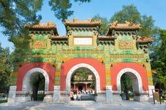 PEKING KINA - Oktober 18 2015: Imperialistisk högskola (Guozijian) en fa Royaltyfria Foton
