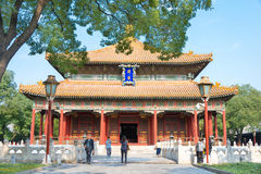 PEKING KINA - Oktober 18 2015: Imperialistisk högskola (Guozijian) en fa Fotografering för Bildbyråer