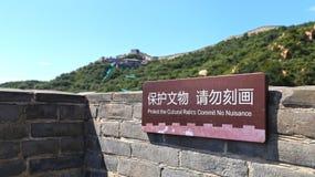PEKING KINA - September 8, 2016: Ett tecken enroute den stora väggen på Badaling Arkivfoto