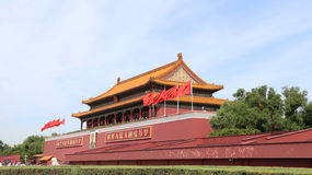 PEKING KINA - SEPTEMBER 9, 2016: Forbidden City/förbjuden slott Arkivbilder