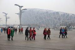 Peking-Luftverschmutzung