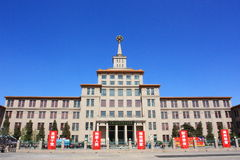 Peking-Militär-Museum Stockbilder