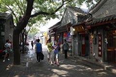 Peking-Modestraße nanluogu xiang 1 lizenzfreie stockbilder