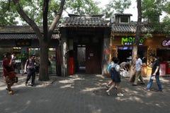 Peking-Modestraße nanluogu xiang 2 lizenzfreie stockfotos
