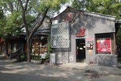 Peking-Modestraße nanluogu xiang 3 stockbilder