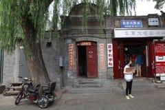 Peking-Modestraße nanluogu xiang 3 lizenzfreie stockfotografie