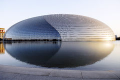 Peking-nationale Mitte für die Performing Arten   Stockbild