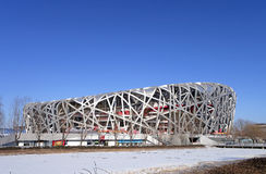 Peking-Nationalstadion Lizenzfreies Stockbild