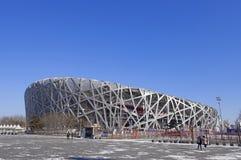 Peking-Nationalstadion Lizenzfreie Stockfotografie