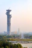 Peking-olympischer Park Stockfotografie