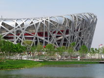 Peking-olympisches Stadion Stockbild