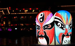 Peking Opera Stock Images