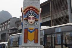 Peking Opera Facebook on Stone Column outside Yangshuo Opera Building in Yangshuo, China royalty free stock image