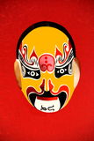 Peking Opera Stock Image