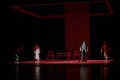 """Peking opera stars-Dance drama""""Mei Lanfang"""" Royalty Free Stock Images"""
