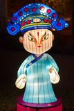 Peking-Opern-neues Jahr des chinesischen Laternen-Festival-Chinesischen Neujahrsfests Lizenzfreie Stockfotografie