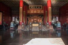 Peking-Palast-Museum eingestellt innerhalb des Palastes Lizenzfreies Stockfoto