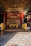 Peking-Palast-Museum eingestellt innerhalb des Palastes Lizenzfreie Stockbilder