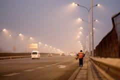 Peking-Regierung startete Großalarm Lizenzfreie Stockbilder