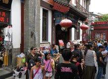 Peking Shichahai, de Reis van Peking royalty-vrije stock foto's