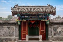 Peking Shichahai Hai Gong Prince House Lizenzfreies Stockfoto