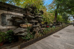 Peking Shichahai Hai Gong Prince House Stockfotos