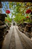 Peking Shichahai Hai Gong Prince House Lizenzfreie Stockbilder