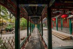 Peking Shichahai Hai Gong Prince House lizenzfreie stockfotografie